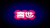 河南喜世新万博manbetx客户端股份有限公司