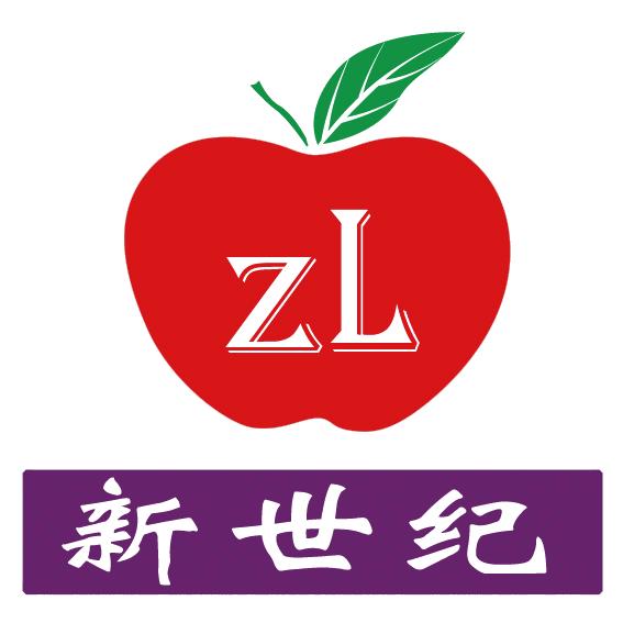 2018第十二届江苏秋季新万博manbetx客户端商品展览会(2018年12月14一19日)