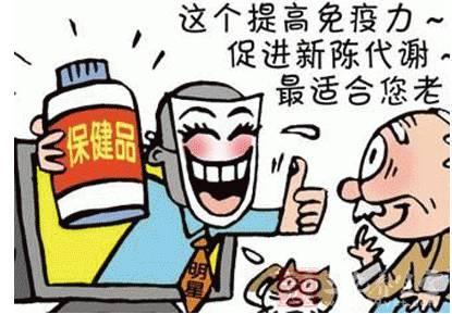 """赤峰整治""""保健""""市场 查办5起案件 罚款22.18万元"""