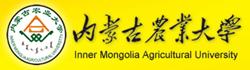 万博manbetx网页版农业大学