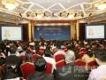 国际万博manxbet登录安全大会:媒体万博manxbet登录安全报道中存在的六大误区